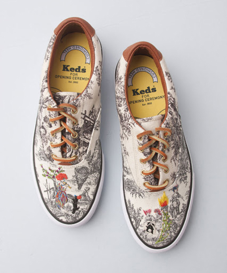 basket keds richard saja